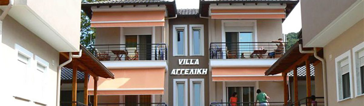 Vila Angeliki