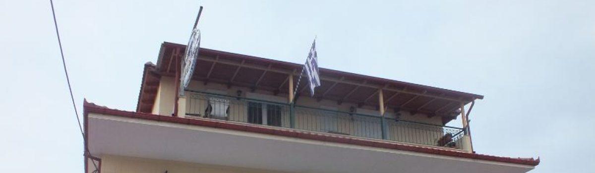 Vila Arhontiko