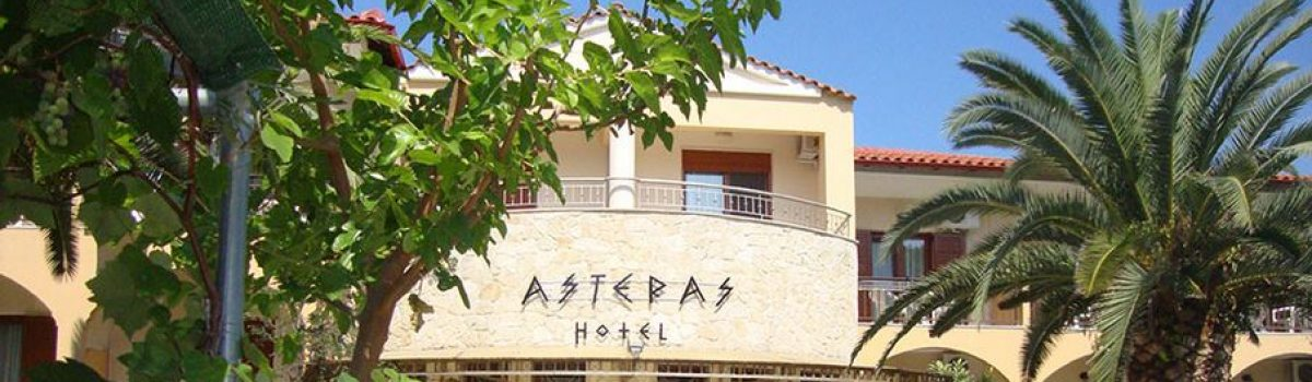 Apart / hotel Asteras