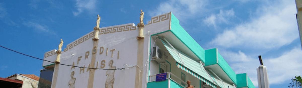 Vila Afroditi – Sarti
