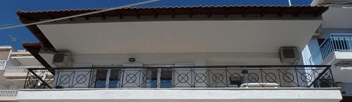 Vila Ahileas – Sarti