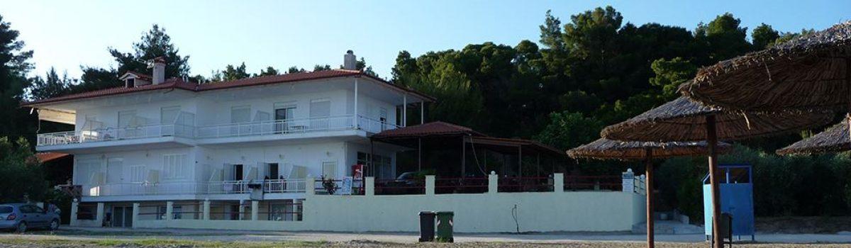Vila Alexandra – Psakudia