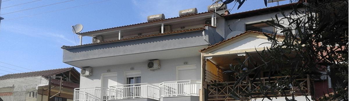 Vila Filipos – Sarti