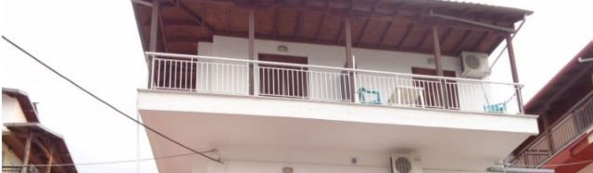 Vila Olympus House