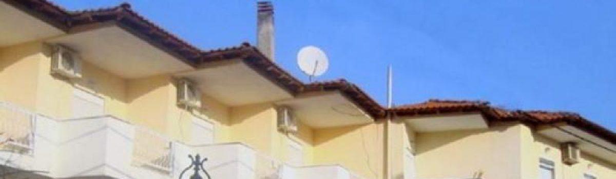 Vila Erato