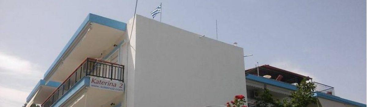 Vila Katarina 2