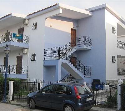 Vila Lemonia Pefkohori