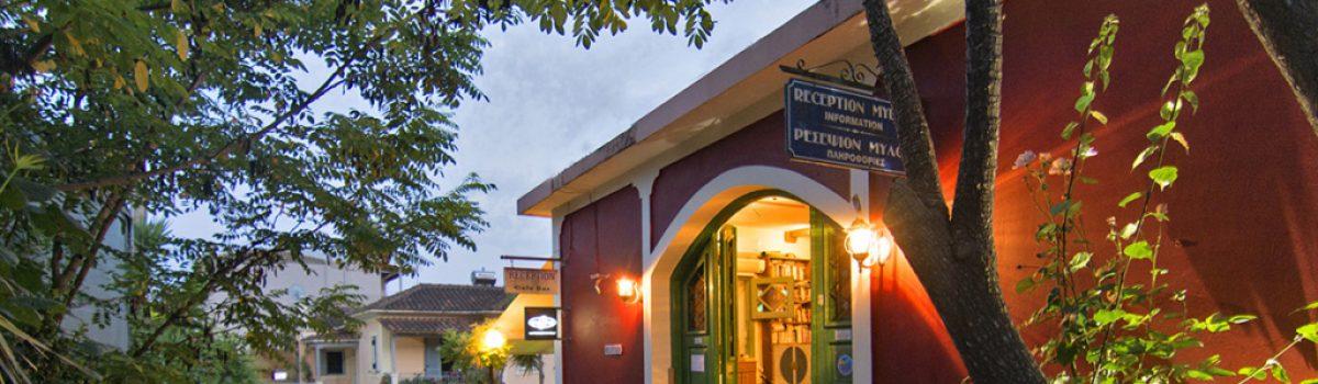 Vila Milos Studios