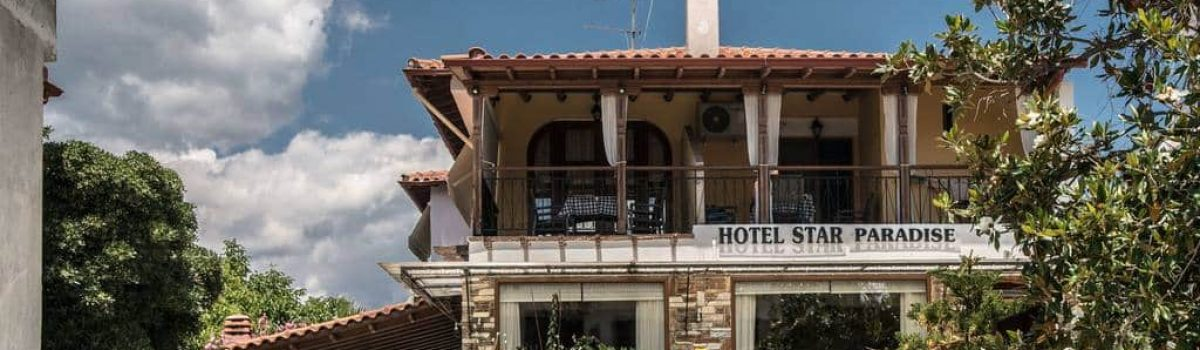 Vila Star Paradise – Neos Marmaras