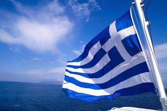 Grčka Last Minute Leto 2021.